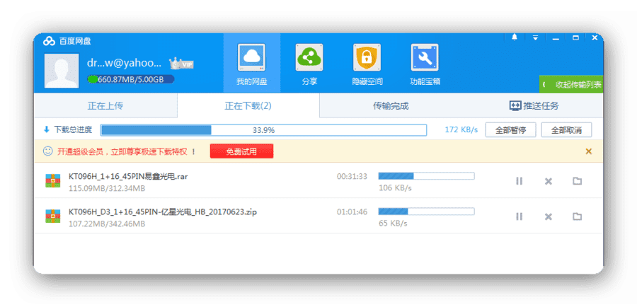 Tablet china falsa necesito rom MT6582 ashampoo_snap_2017-06-27_21h14m54s_001_-png.300320